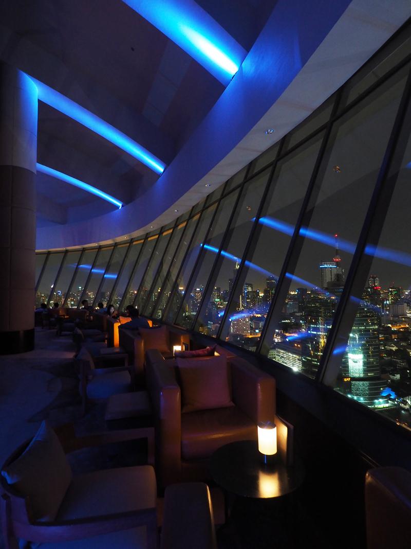 Three sixty bar 360 Bangkok Hilton Riverside