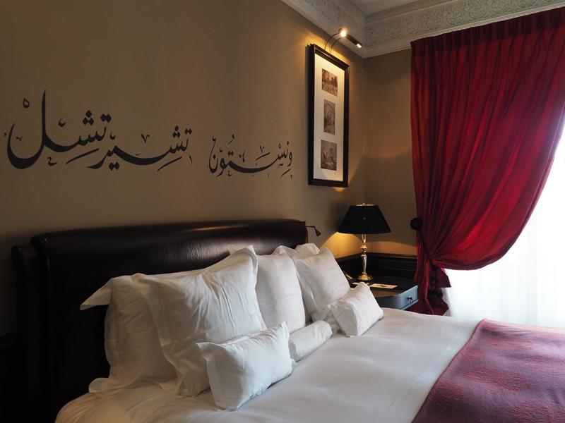 La Mamounia luxury hotel Marrakech Churchill room