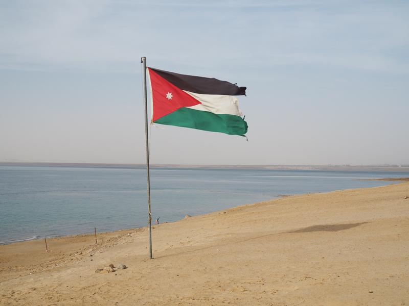 Traveling to Jordan Dead Sea
