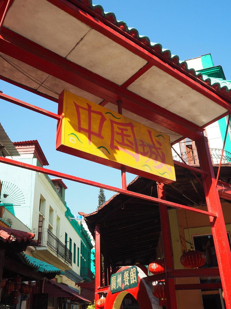 Cuba-Havana-Chinatown