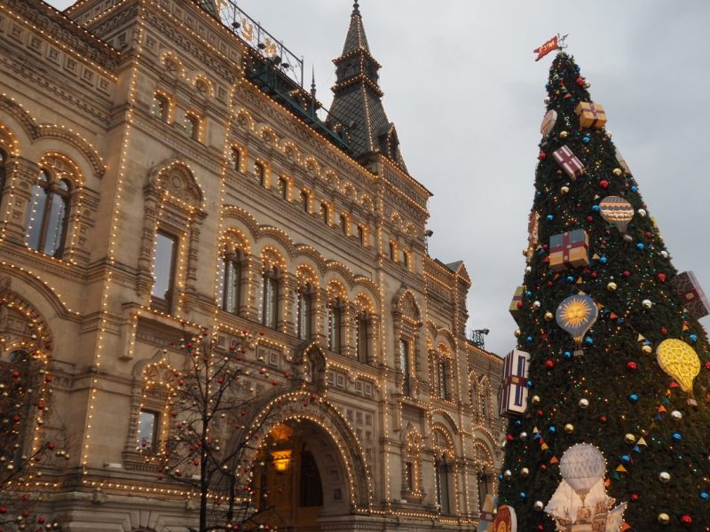Christmas in Moscow Gum