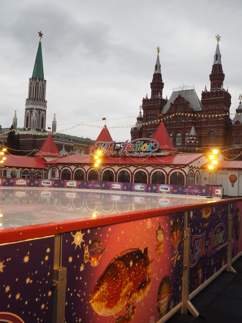 Christmas in Moscow Gum ice skate ring