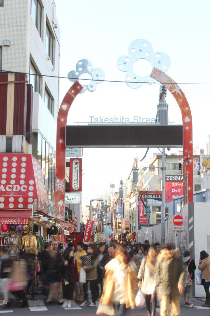 7 days in Tokyo Harajuku