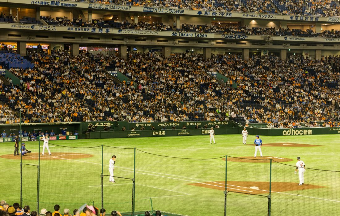 Unique things to do in Tokyo watch a Baseball Game