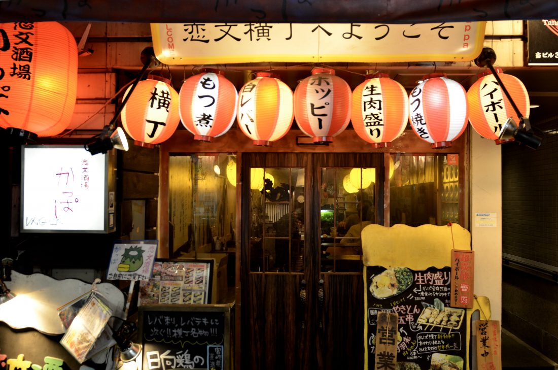 unqiue things to do in Tokyo-shabu-shabu