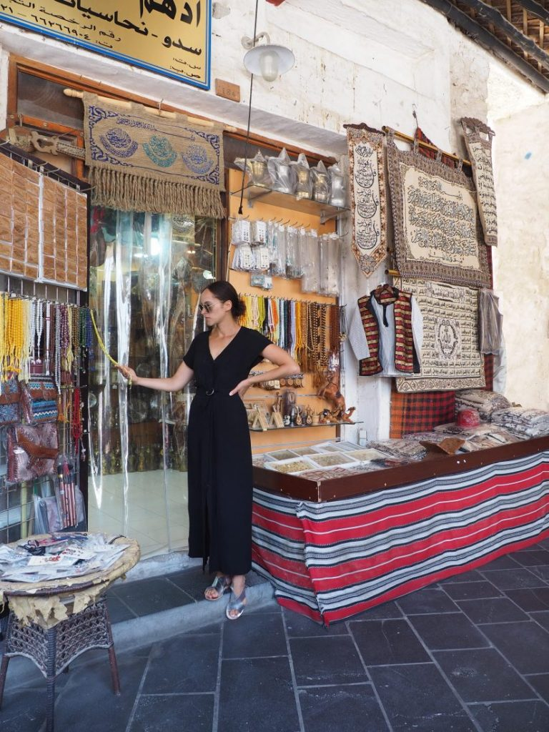 Things to do in Doha in summer Souq Waqif