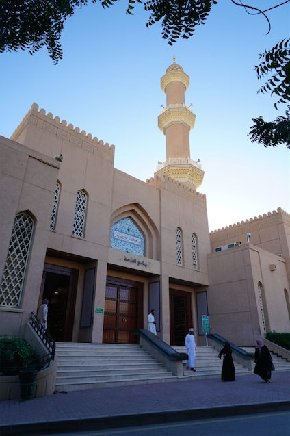 10 days Oman road trip itinerary Nizwa mosque