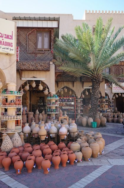 10 days Oman road trip itinerary Nizwa pottery